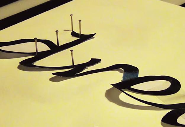 DIY Projects & Crafts by DIY JOY at http://diyjoy.com/wall-decor-ideas-diy-string-art