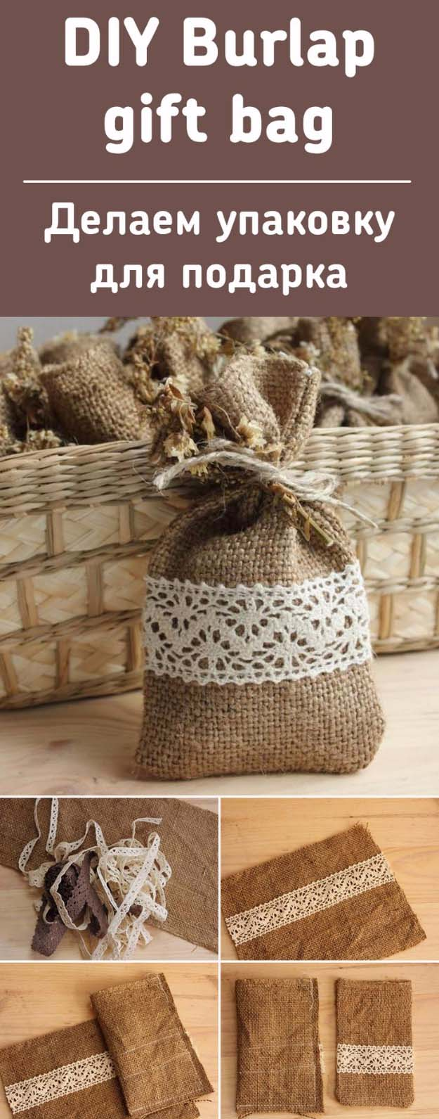 DIY Projects with Burlap and Creative Burlap Crafts for Home Decor, Gifts and More | Burlap Gift Bag