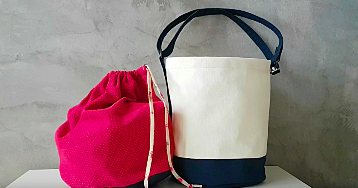 Make A Bucket Bag With A Drawstring Insert